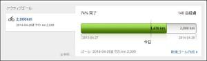 Snap 2013-12-07 at 22.18.38